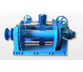 SPLIT WINCH TS50